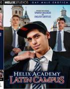 ヘリックスアカデミー:ラテンキャンパス