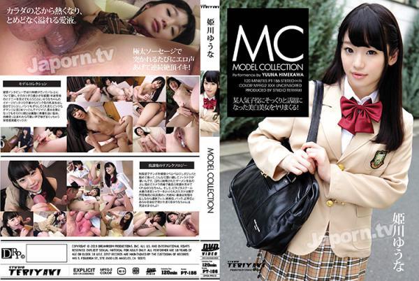 Model Collection :  姫川ゆうな - 無料アダルト動画付き(サンプル動画)
