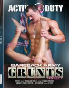 ベアバック陸軍グランツ7