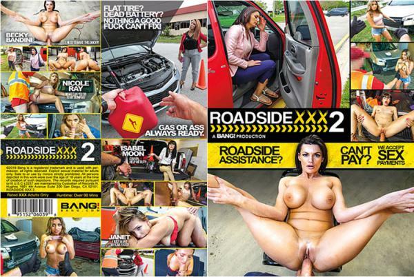 ロードサイドXXX 2