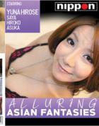 アルーリング アジアン ファンタジーズ - 無料アダルト動画付き(サンプル動画)