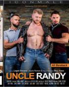 ランディおじさん