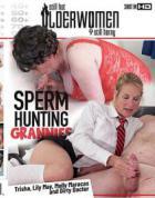 精子狩猟おばあちゃん
