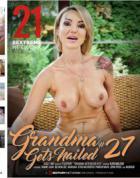 グランマ ゲッツ ネイルド Vol.27