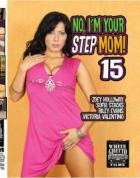 いいえ、私はあなたのステップママ15