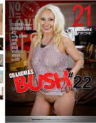 グランマズ ブッシュ Vol.22