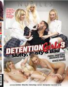 拘禁少女3:痴女、巨乳、そして悪い