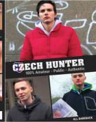 チェコ ハンター