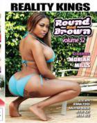 ラウンド アンド ブラウン Vol.52