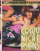 Crazy Niche Asians - 無料アダルト動画付き(サンプル動画)