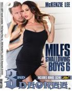 MILFs スワローイング ボーイズ Vol.6