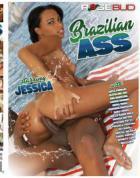 ブラジリアンのお尻