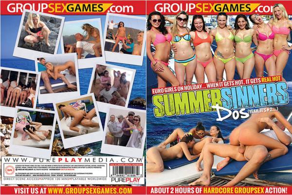 夏の罪人2