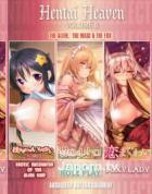 ヘンタイ ヘブン コレクション Vol. 6 : ジ エイリアン, ザ メイド & ザ フォックス (DVD-Rディスク盤)