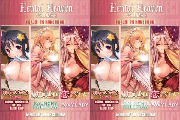 ヘンタイ ヘブン コレクション Vol. 6 : ジ エイリアン, ザ メイド & ザ フォックス (ブルーレイディスク版)