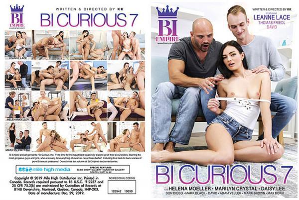 好奇心が強い両性愛 Vol.7