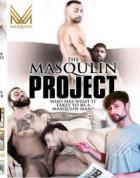 マスクリンプロジェクト