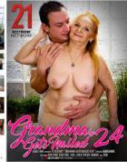 おばあちゃんは釘付け24を取得します