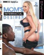 ママの異人種間の欲望