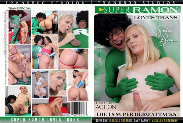 スーパーラモンはトランスを愛しています