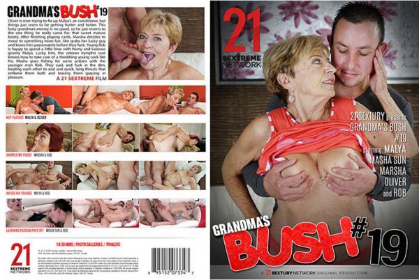 おばあちゃんのブッシュ 19