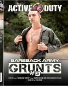ベアバック陸軍グランツ9