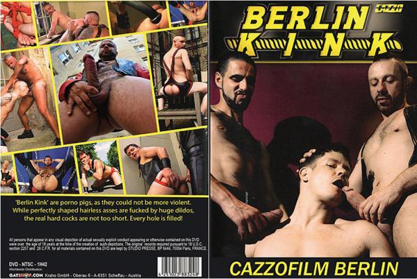 ベルリン キンク