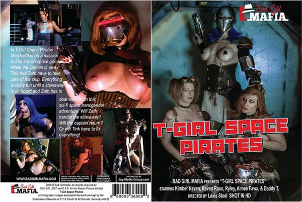 Tガール宇宙海賊団