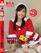 ラフォーレ ガール LLDV 83 クリスマス可愛い美少女SEXを楽しむ : 碧えみ - 無料アダルト動画付き(サンプル動画)