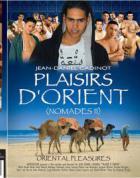 オリエンタルプレジャーズ2(Plaisirs D'Orient)