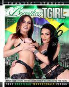 ブラジルのTガールショーケース6
