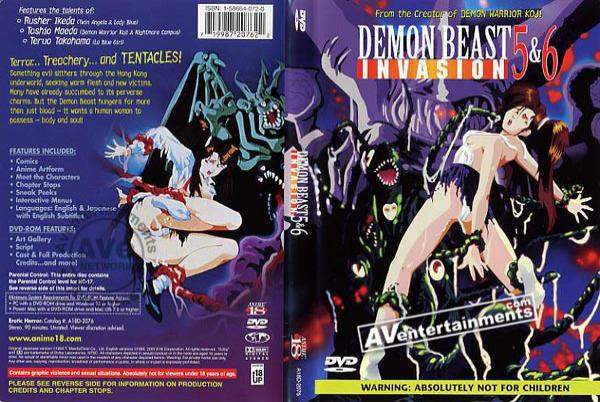 Beast Invasion Vol.5 & 6,妖獣教室