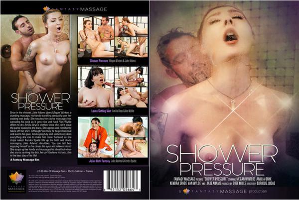 シャワー プレッシャー