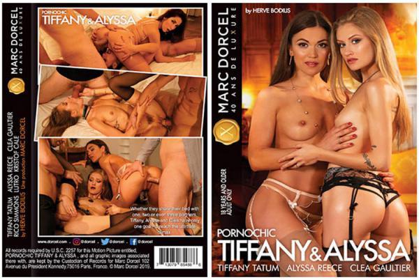ポルノチック Vol.31 : ティファニー & アリッサ