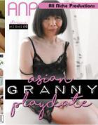 アジアのおばあちゃんプレイデート