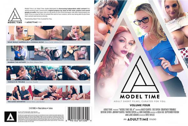 モデル時間 4