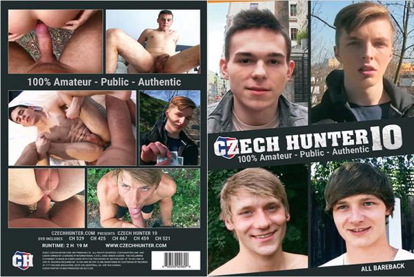 チェコ ハンター Vol.10