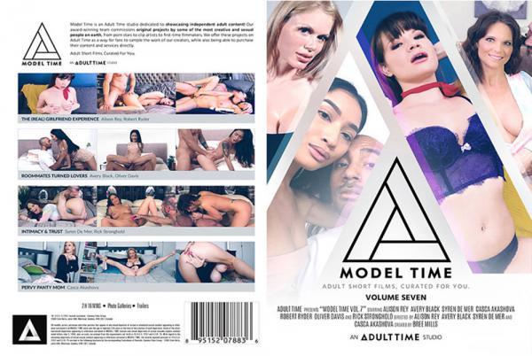 モデル タイム Vol.7